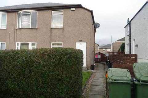 2 bedroom flat to rent - Kingsheath Avenue, Kingspark