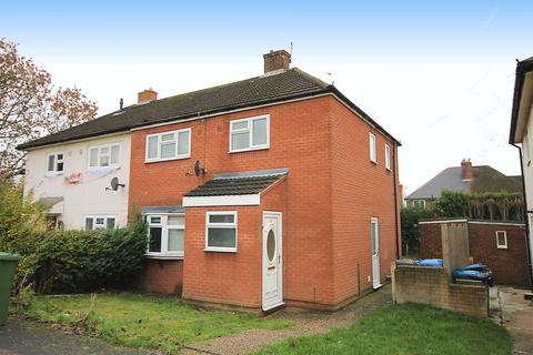 3 bedroom semi-detached house for sale - Beech Close, Tamworth, B79 8QH