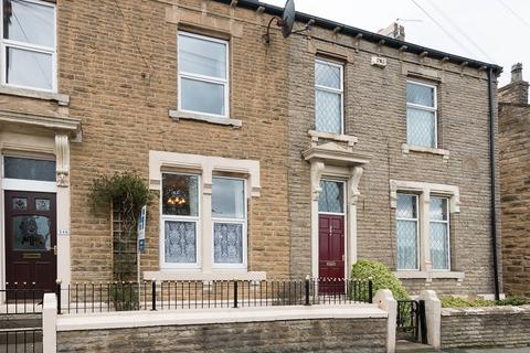 4 bedroom end of terrace house for sale - Oxford Road, Gomersal, Cleckheaton, West Yorkshire. BD19 4RE