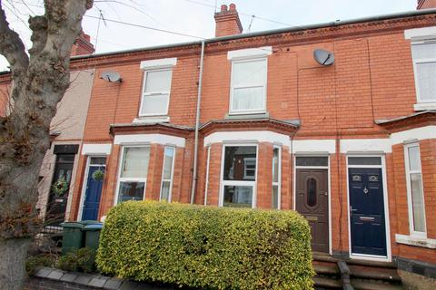 2 bedroom terraced house for sale - Beaconsfield Road, Stoke, Coventry, CV2 4AS