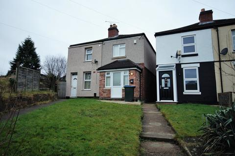 2 bedroom semi-detached house for sale - Hall Green Road, Coventry, CV6 7BX