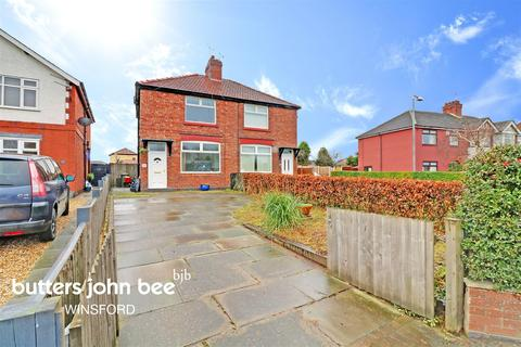 2 bedroom semi-detached house for sale - Middlewich Road, Winsford