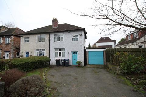 3 bedroom semi-detached house for sale - Cole Bank Road, Moseley, Birmingham