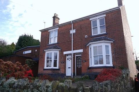 2 bedroom house to rent - Gospel End Street, Dudley