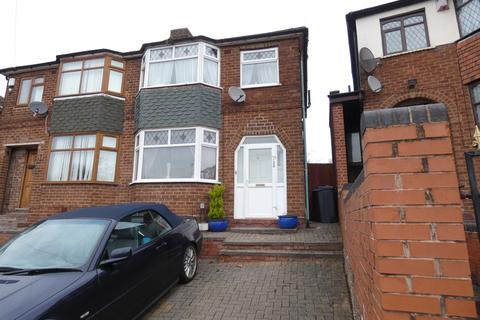 2 bedroom semi-detached house for sale - Coleraine Road, Perry Barr