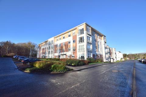 3 bedroom flat for sale - 32 Canniesburn Quadrant, Bearsden, G61 1RW