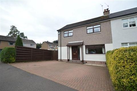 3 bedroom semi-detached house for sale - Woodside Avenue, Lenzie, Glasgow, G66 4NG