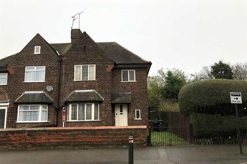 3 bedroom semi-detached house for sale - Inglemire Lane, Hull, East Yorkshire