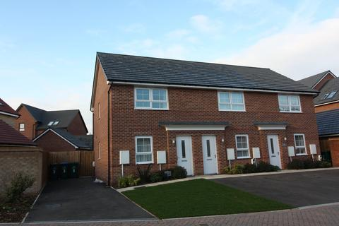 2 bedroom terraced house to rent - Robin Close, Canley, Coventry