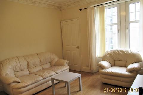 2 bedroom flat to rent - Nicoll Street, City Centre