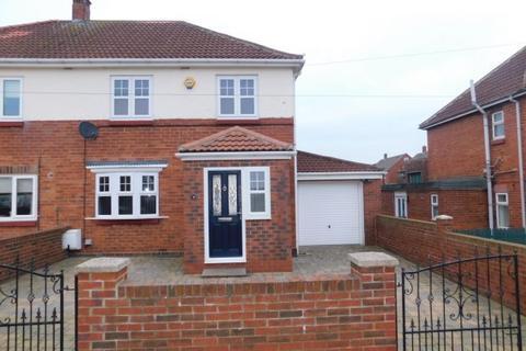 2 bedroom semi-detached house for sale - MAIN ROAD, TRIMDON VILLAGE, SEDGEFIELD DISTRICT