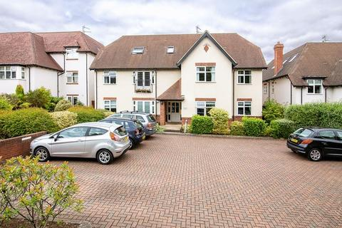 2 bedroom apartment for sale - Coleridge House, Belwell Place, Four Oaks, Sutton Coldfield
