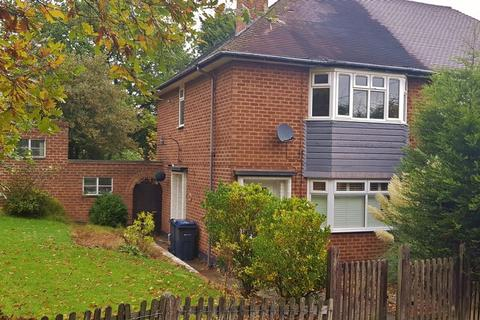 1 bedroom apartment to rent - Leach Green Lane, Rednal