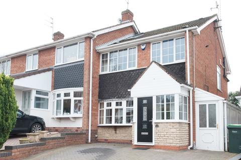 4 bedroom end of terrace house for sale - Ingestre Drive, Great Barr