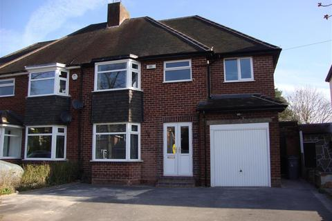 4 bedroom semi-detached house to rent - Highwood Avenue, Solihull, B92 8QX