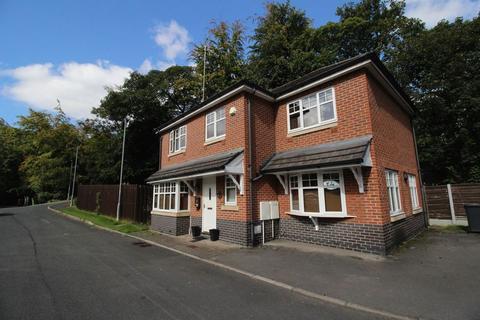 4 bedroom detached house for sale - Oak Tree Close, Hyde