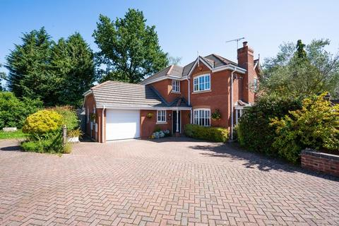 5 bedroom detached house for sale - Wellfield Close, Balsall Common