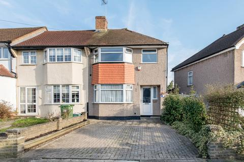 3 bedroom end of terrace house for sale - Orchard Rise West Sidcup DA15