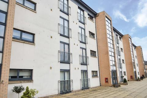 2 bedroom flat for sale - Whitecart Court, Flat 3/2, Shawlands, Glasgow, G43 2AT