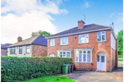 3 bedroom semi-detached house for sale - Birmingham Road Bilston Wolverhampton