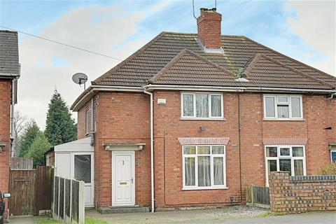3 bedroom semi-detached house to rent - Oswin Road, Walsall