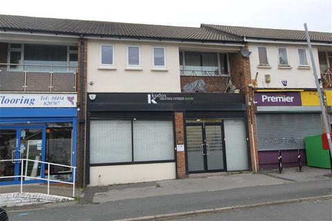 Commercial development for sale - Chelford Grove, Stoke Lodge, Bristol