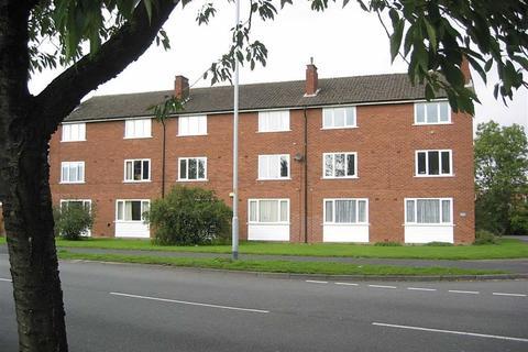 2 bedroom maisonette to rent - Gillbent Road, CHEADLE HULME