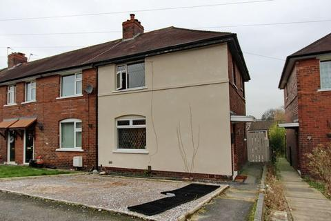 3 bedroom end of terrace house for sale - Park Avenue, Whitefield, Manchester