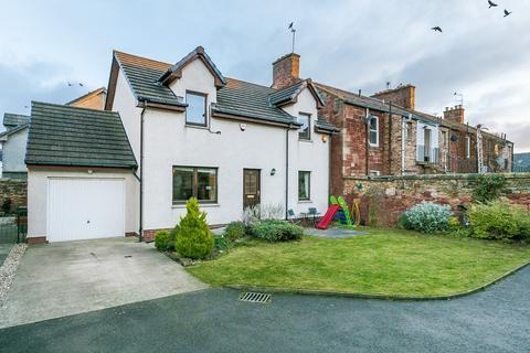 4 bedroom detached house for sale - Hawthorn Place, Gilmerton, Edinburgh, EH17