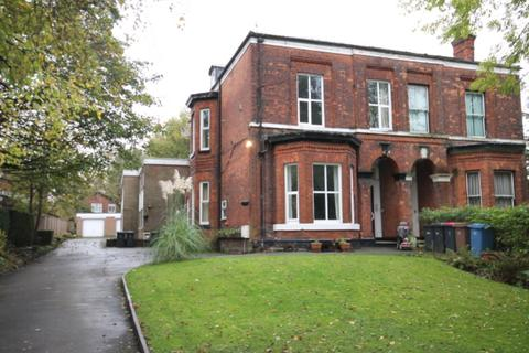 1 bedroom apartment to rent - Westminster Road, Eccles
