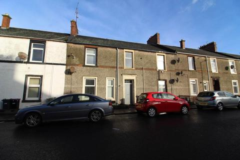 2 bedroom flat for sale - Mccalls Avenue, Ayr, KA8