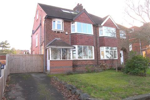5 bedroom semi-detached house to rent - Kedleston Road, Allestree