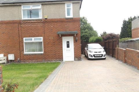 3 bedroom semi-detached house to rent - * HOT PROPERTY * Bede Crescent, Wallsend