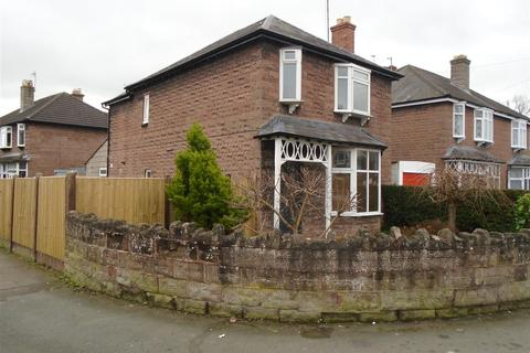 3 bedroom detached house for sale - Monkmoor Road, Cherry Orchard, Shrewsbury