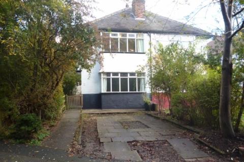 2 bedroom semi-detached house to rent - Wells Croft, Meanwood, Leeds