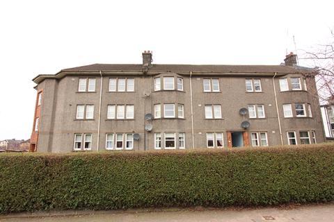 2 bedroom flat to rent - Castlegreen Street, Dumbarton G82