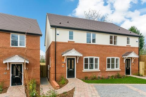 3 bedroom semi-detached house for sale - Warwick Gardens, Birmingham