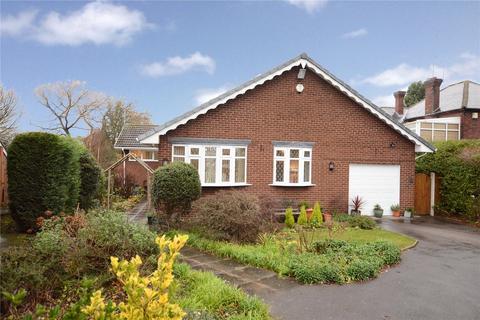 4 bedroom detached bungalow for sale - Sandhill Grove, Leeds, West Yorkshire