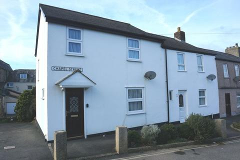 3 bedroom terraced house for sale - NO CHAIN NO CHAIN NO CHAIN!