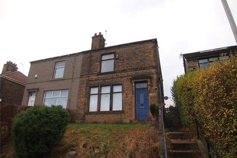 2 bedroom semi-detached house for sale - Rooley Lane, Bradford, West Yorkshire