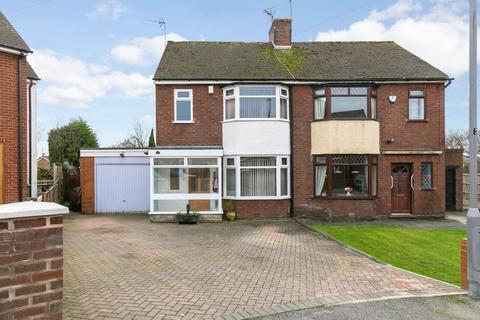 3 bedroom semi-detached house for sale - Lilac Grove, Billinge, WN5 7QQ
