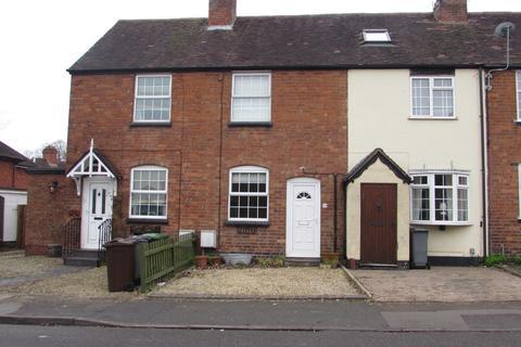 1 bedroom cottage for sale - Damson Lane, Solihull