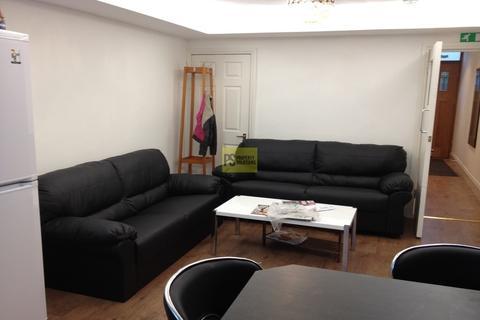 4 bedroom terraced house to rent - Dogpool Lane, Stirchley, Birmingham