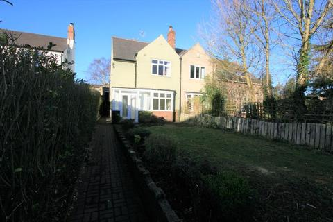 3 bedroom semi-detached house to rent - Oxclose Drive, Dronfield Woodhouse, S18