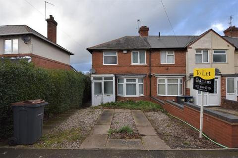 2 bedroom end of terrace house to rent - Colworth Road, Northfield