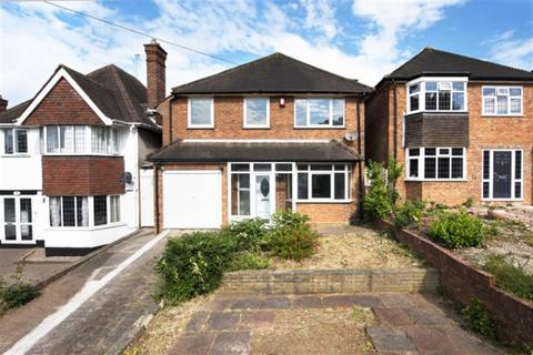 4 bedroom detached house for sale - Fernwood Road, Sutton Coldfield, B73 5BG