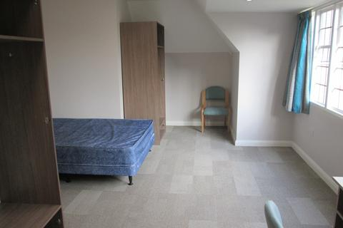 1 bedroom house share - Double Room, Weoley Park Road
