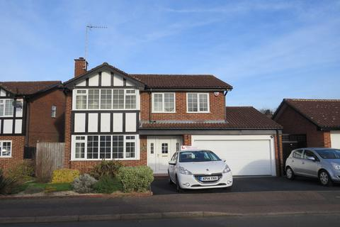 3 bedroom detached house for sale - Knighton Close, Duston, Northampton, NN5