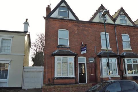 5 bedroom end of terrace house to rent - Reservoir Road, Edgbaston, Birmingham, B16 9EG