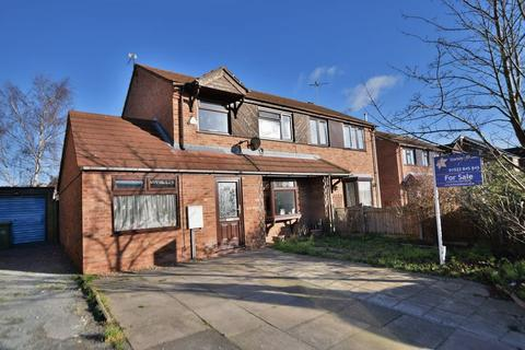3 bedroom semi-detached house for sale - Fulmar Road, Lincoln